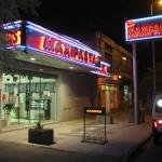 MaxiPasta de noche